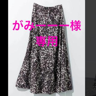 フェリシモ(FELISSIMO)のフェリシモ・MEDE19F レオパードプリントフレアーマキシスカート新品(ロングスカート)