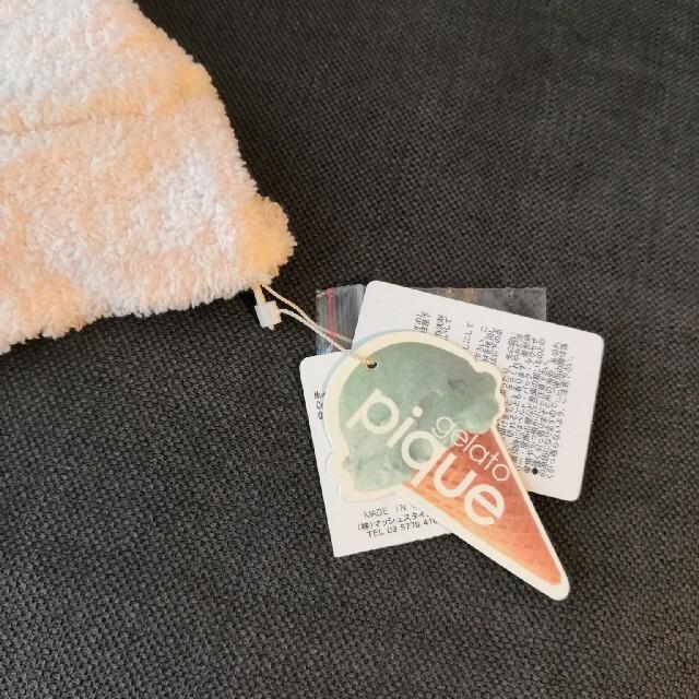 gelato pique(ジェラートピケ)の☆HANAKO☆様専用 ジェラートピケ カーディガン ルームウェア レディースのルームウェア/パジャマ(ルームウェア)の商品写真