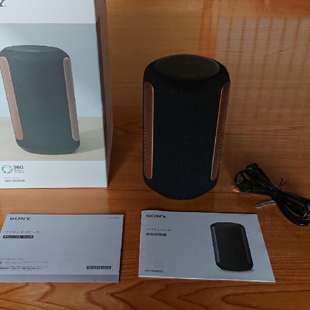 SONY(ソニー)の【中古】SONY ワイヤレススピーカー SRS-RA3000 ソニー スマホ/家電/カメラのオーディオ機器(スピーカー)の商品写真