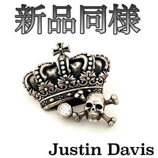 Justin Davis - 限界お値下げ中‼️Justin Davis スカル クラウン ネックレスチャーム
