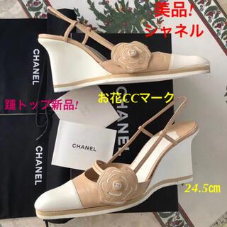 CHANEL - 美品!シャネル お花モチーフCCマーク バックストラップ 極上カーフ 24.5㎝