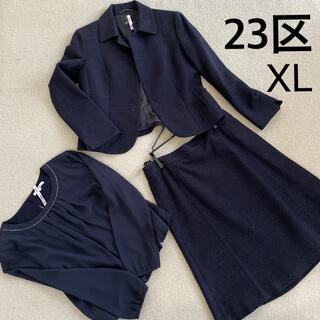 23区 - スーツ 3点セット