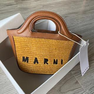Marni - marniマルニTropicaliaマイクロレザーラフィアかごショルダーバッグ