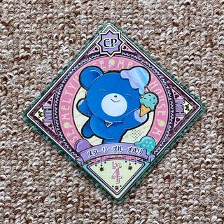 アイカツ(アイカツ!)のアイカツプラネット!第4弾スイング CP スターリーブルーメルリ(カード)
