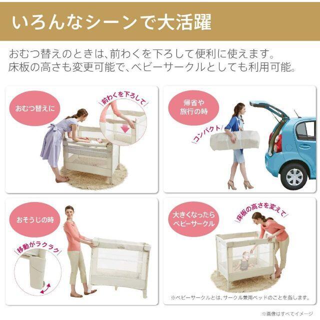 Aprica(アップリカ) ココネル エアープラス :シュークリーム(グレー) キッズ/ベビー/マタニティの寝具/家具(ベビーベッド)の商品写真
