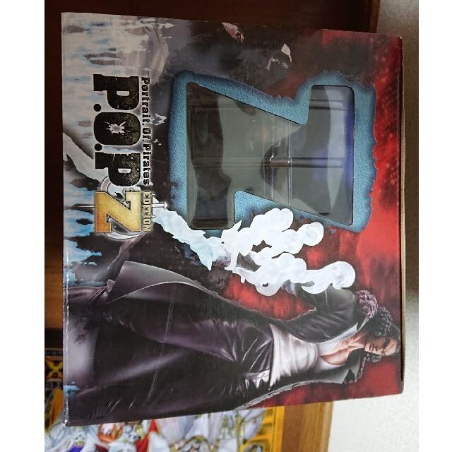 MegaHouse(メガハウス)のP.O.PワンピースEDITION-Z青雉クザンPOP青キジ エンタメ/ホビーのフィギュア(アニメ/ゲーム)の商品写真