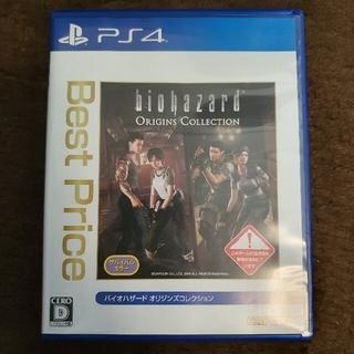 PlayStation4 - バイオハザード オリジンズコレクション PS4