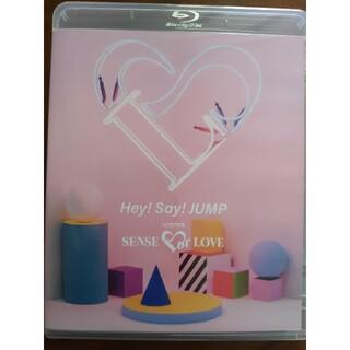 HeySayJUMP DVD(ミュージック)