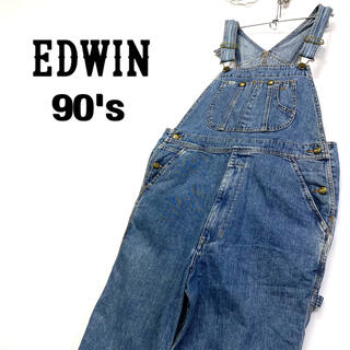 EDWIN - 90's古着 EDWIN デニムオーバーオール メンズM