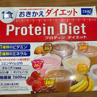 ディーエイチシー(DHC)のDHC プロテインダイエット 5食分(ダイエット食品)