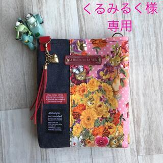 ハンドメイド☆デニムサコッシュ ジョリーポム(バッグ)