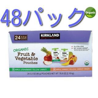 カークランドシグネチャー オーガニック フルーツ&ベジタブル パウチ 48p(その他)