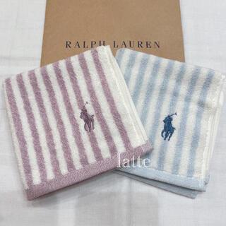 Ralph Lauren - ラルフローレン タオルハンカチ ハンドタオル ストライプ パープル ブルー