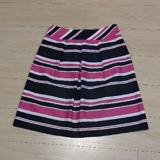 リフレクト(ReFLEcT)のReflectスカート ピンク、黒、白ストライプ(ひざ丈スカート)