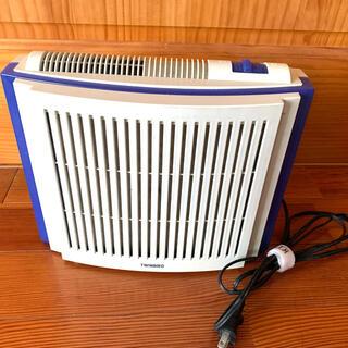 ツインバード(TWINBIRD)の空気清浄機(空気清浄器)