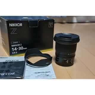 Nikon - NIKKOR Z 14-30mm f/4 S 【Zマウント】