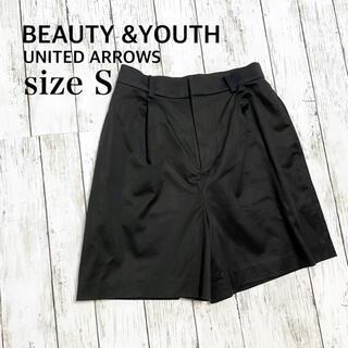 ビューティアンドユースユナイテッドアローズ(BEAUTY&YOUTH UNITED ARROWS)のBEAUTY &YOUTH UNITED ARROWSショートパンツ Sサイズ(ショートパンツ)
