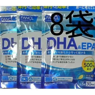 ファンケル(FANCL)のファンケル DHA&EPA 30日分 8袋(その他)