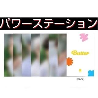 防弾少年団(BTS) - BTS butter バター ラキドロ パワステ ラッキードロー トレカ