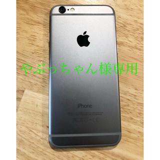 エーユー(au)のiPhone6 64GB ジャンク(画面割れ)(スマートフォン本体)
