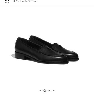 シャネル(CHANEL)のCHANEL(ローファー/革靴)