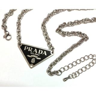PRADA - プラダ ネックレス エンブレム 高品質チェーン(値引きチェーン有り) パーツ