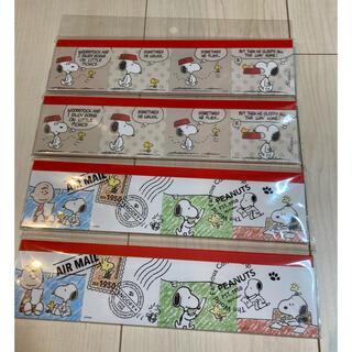 スヌーピー(SNOOPY)の★スヌーピー 4コマ ふせん   4冊セット★(ノート/メモ帳/ふせん)