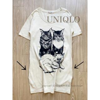 PAUL & JOE - ユニクロ UT ポケット付きTシャツ イエロー クリーム色 猫 ネコ ねこ