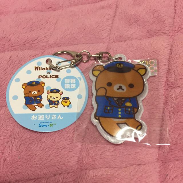 サンエックス(サンエックス)のリラックマ×POLICE リフレクター エンタメ/ホビーのおもちゃ/ぬいぐるみ(キャラクターグッズ)の商品写真