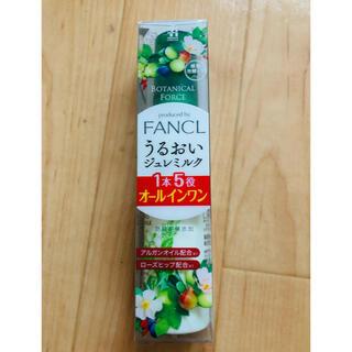 FANCL - FANCL うるおいジュレミルク オールインワン