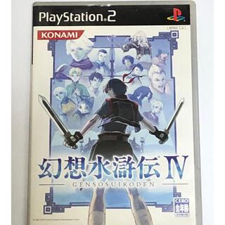 プレイステーション2(PlayStation2)の PS2 幻想水滸伝Ⅳ(家庭用ゲームソフト)