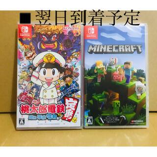 Nintendo Switch - 2台 ●桃太郎電鉄 ●マインクラフト  Switchソフト
