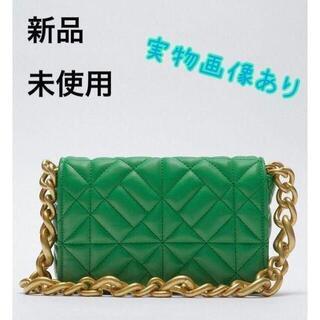 グリーン バッグ ゴールド チェーン ショルダー  キルティング 緑 磁石