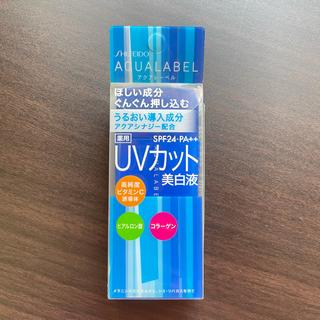 アクアレーベル(AQUALABEL)のアクアレーベル UVカット 美白液(美容液)