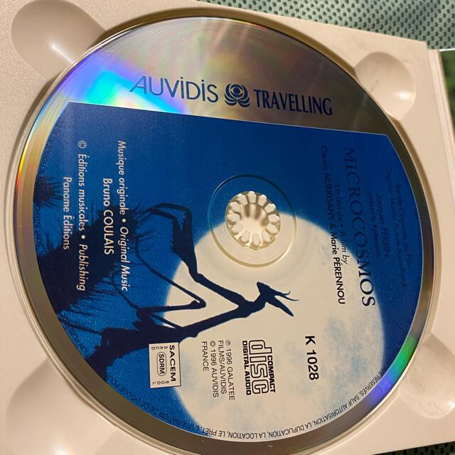 オリジナル・サウンドトラック ミクロコスモス エンタメ/ホビーのCD(映画音楽)の商品写真