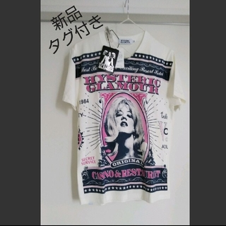 HYSTERIC GLAMOUR - 新品タグ付き ヒステリックグラマー  Tシャツ