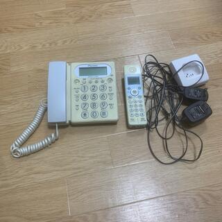 パイオニア 固定電話