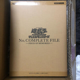 ユウギオウ(遊戯王)の遊戯王OCG デュエルモンスターズ ナンバーズコンプリートファイル 3箱(Box/デッキ/パック)