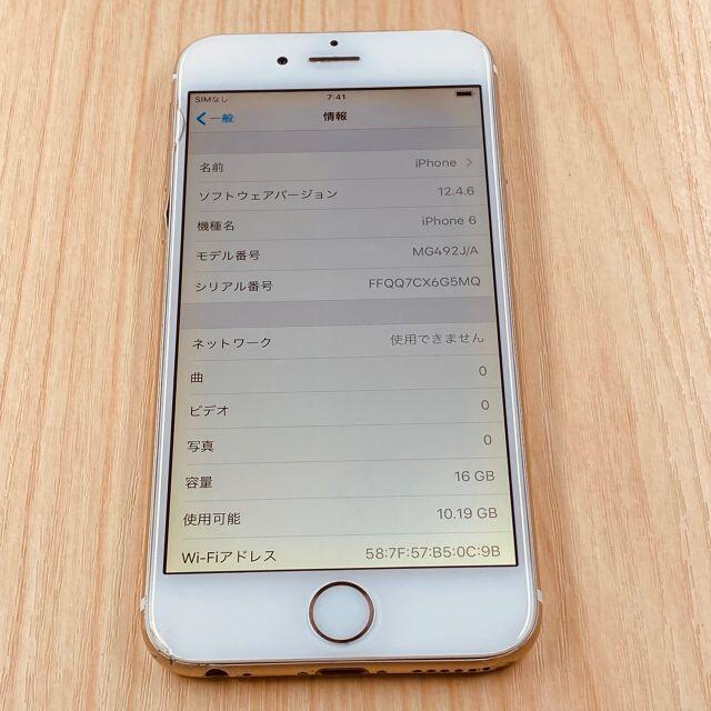 iPhone(アイフォーン)のau iPhone 6 16GB Gold 562 スマホ/家電/カメラのスマートフォン/携帯電話(スマートフォン本体)の商品写真