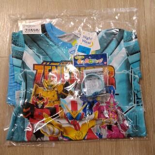 バンダイ(BANDAI)の【新品】ゼンカイジャー光るパジャマ(サックス)120(パジャマ)