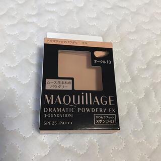 MAQuillAGE - 資生堂 マキアージュ ドラマティックパウダリー EX レフィル オークル10