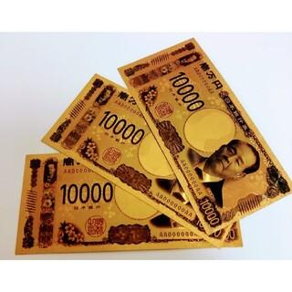 新旧 1万円札50枚ずつ計100枚 渋沢栄一  福沢諭吉 送料込  一万円札 (印刷物)