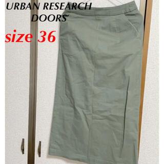 ドアーズ(DOORS / URBAN RESEARCH)のURBAN RESEARCH DOORS ロングスカート(ロングスカート)