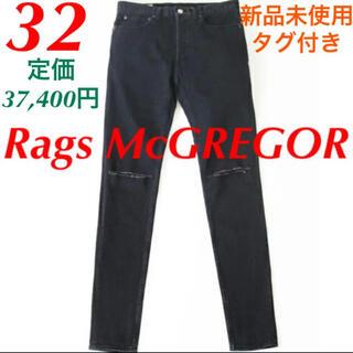 マックレガー(McGREGOR)のRags McGREGOR スキニー デニム ラグスマックレガー(デニム/ジーンズ)