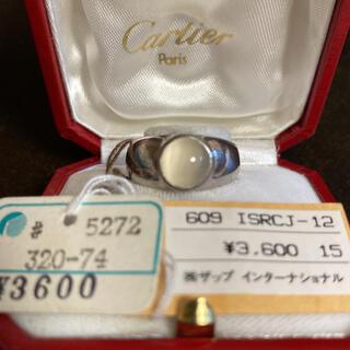 シルバー925 ムーンストーン 指輪 15号