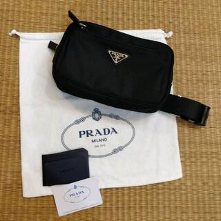 PRADA - PRADA  プラダ ナイロンベルトバッグ