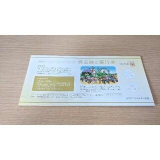 ホンダ 本田技研工業 株主優待 株主様ご優待券(遊園地/テーマパーク)