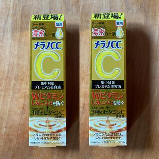ロートセイヤク(ロート製薬)のロート製薬 メラノCC 薬用しみ集中対策プレミアム美容液2個(美容液)