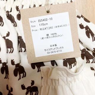 マリメッコ(marimekko)の新品タグ付き7245円 URBAN ELK  ワンピース 110cm(ワンピース)