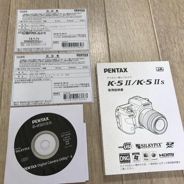 PENTAX(ペンタックス)のPENTAX K5-II 18×135レンズキット  一眼レフ デジカメ スマホ/家電/カメラのカメラ(デジタル一眼)の商品写真